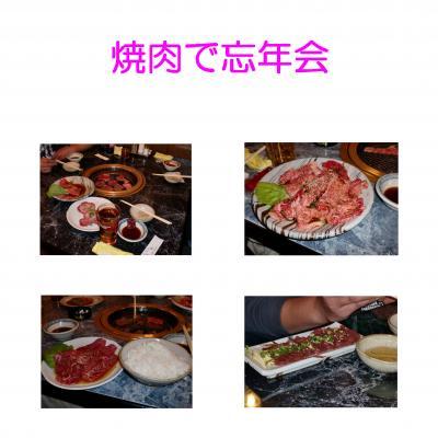 1229cccc_繝壹・繧ク000_convert_20091230184833
