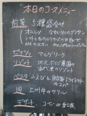 20100109_16+(3)_convert_20100110181743.jpg