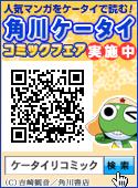 banner_k2008,11,24