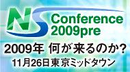 banner20081124.jpg