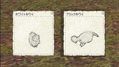 絵が・・・うまいね みくちゃん(=w=