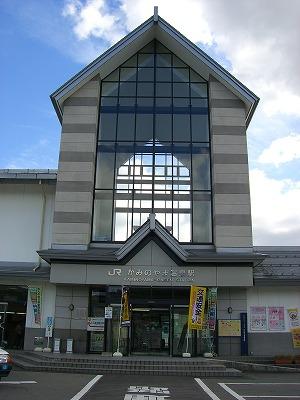 上山温泉駅