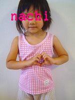 nachi1