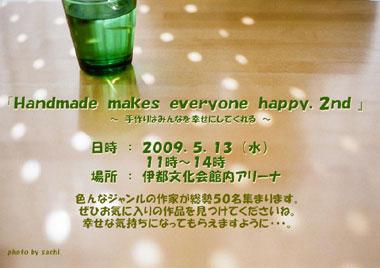 handmade nano huraiya-