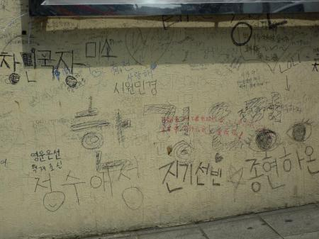seoul+066_convert_20090508104109.jpg