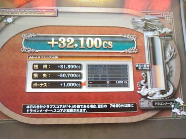 PAP_0098.jpg