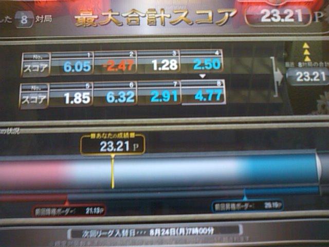 PAP_0099.jpg