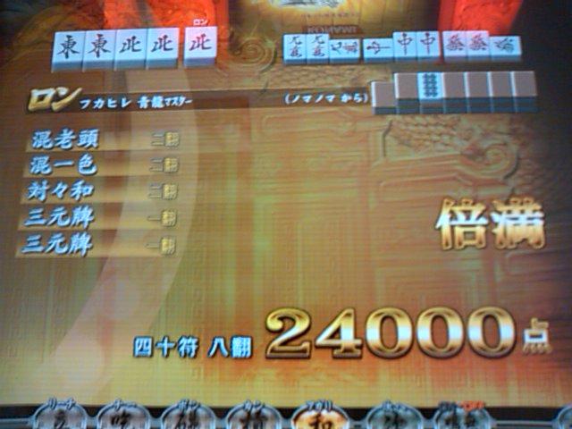 SN3F0029.jpg