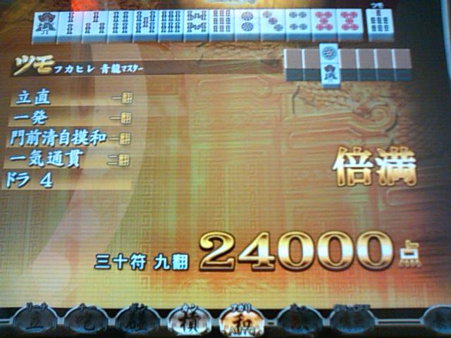 SN3F0030.jpg