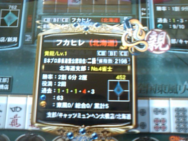 SN3F0032.jpg