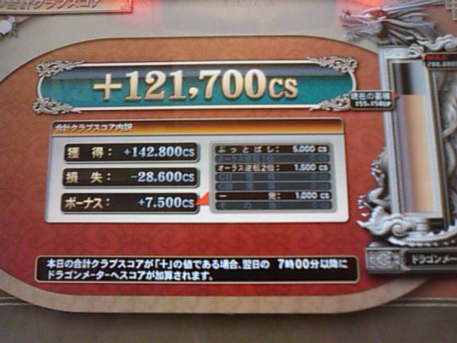 SN3F0035.jpg