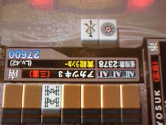 SN3F0048.jpg