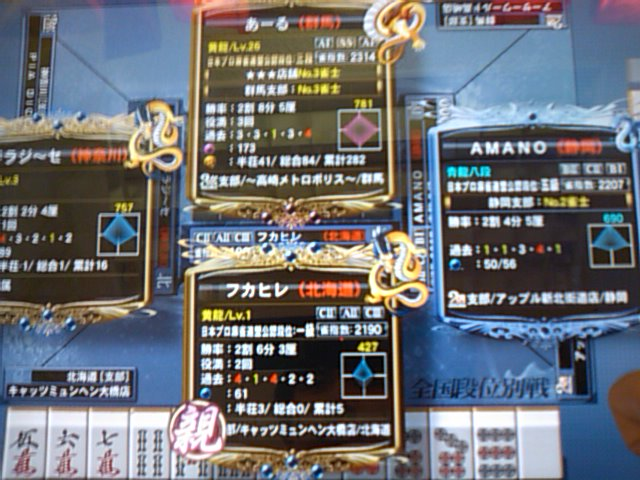 SN3F0064.jpg