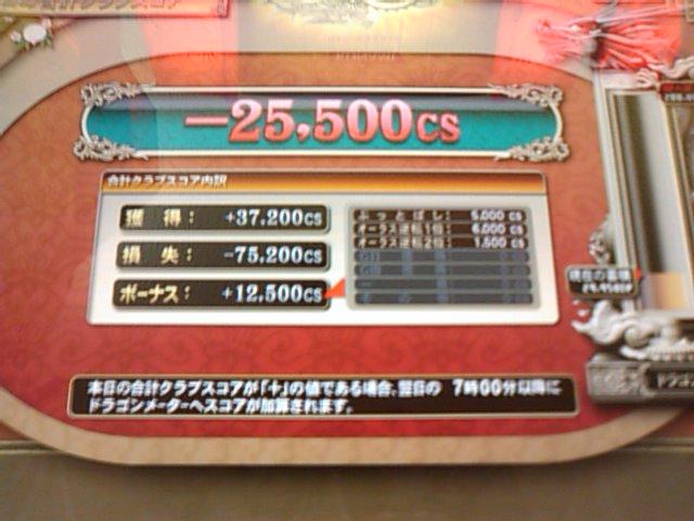 SN3F0077.jpg