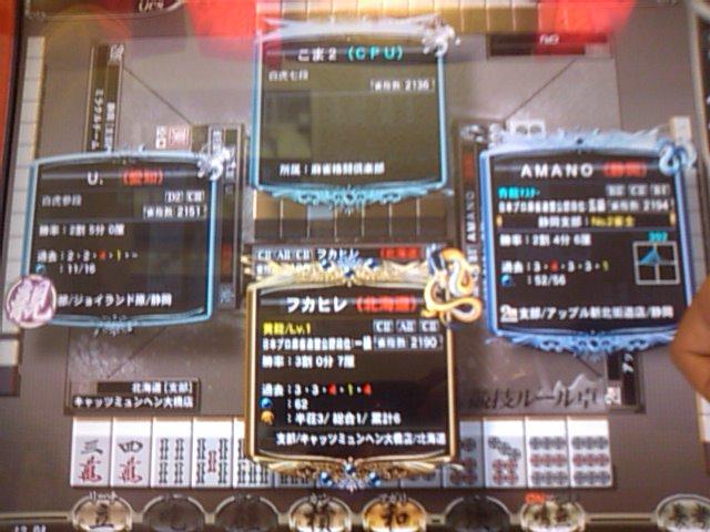 SN3F0082.jpg
