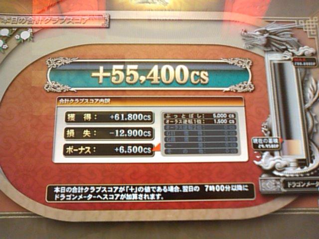 SN3F0093.jpg