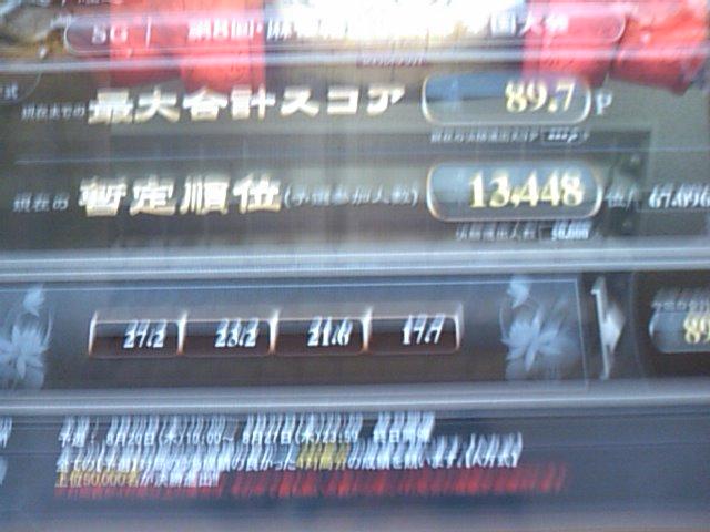 SN3F0100.jpg