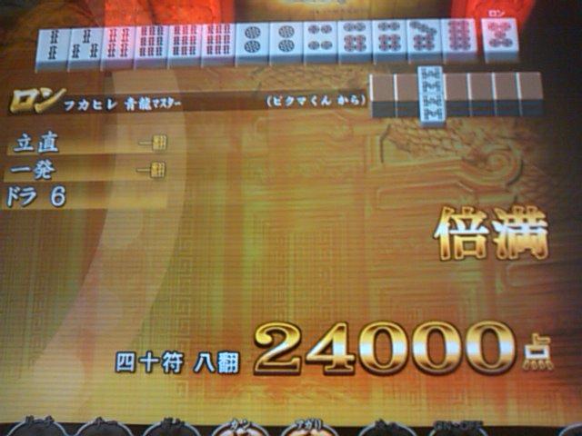 SN3F0123.jpg