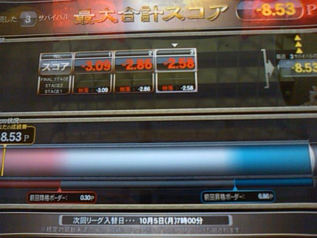 SN3F0201.jpg