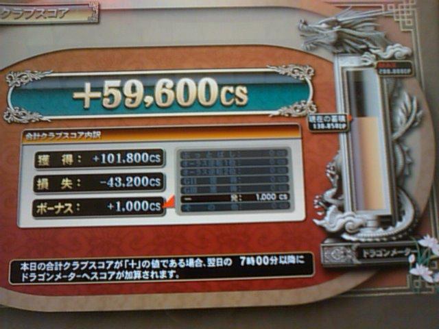 SN3F0208.jpg