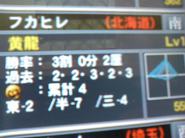 SN3F0227.jpg