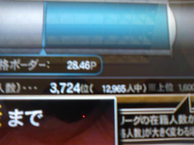 SN3F0271.jpg