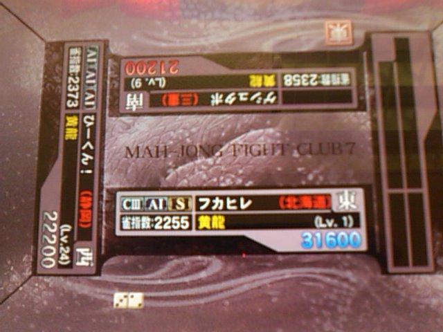 SN3F0278.jpg