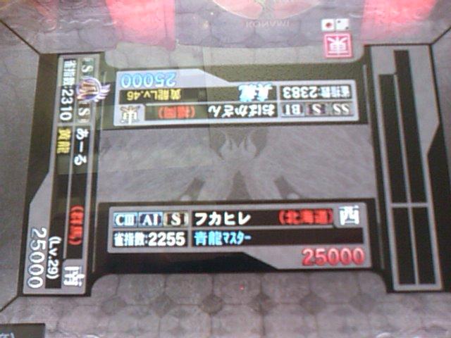 SN3F0328.jpg