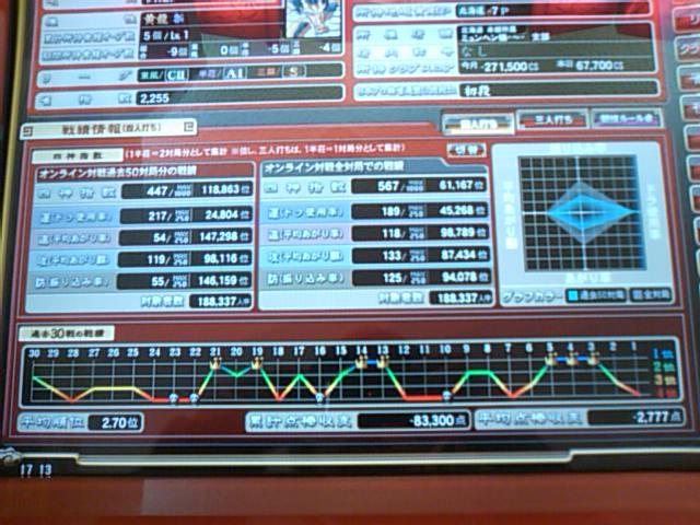 SN3F0354.jpg