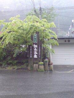 0504_tu1