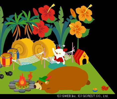 サフランの庭