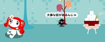 061005_ひぃこ