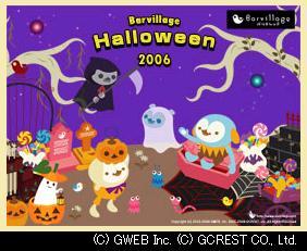 Halloween2006壁紙