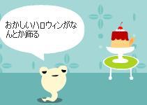 061030_オンチャコちゃん