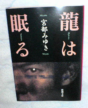 20070215130135