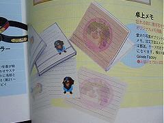 diary284.jpg