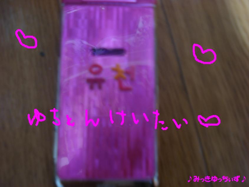 PHOTO1865.jpg