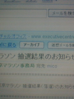 20081108040738.jpg
