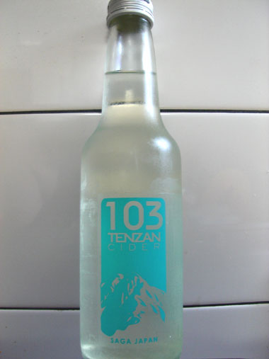 20081022.jpg
