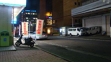 20081242.jpg