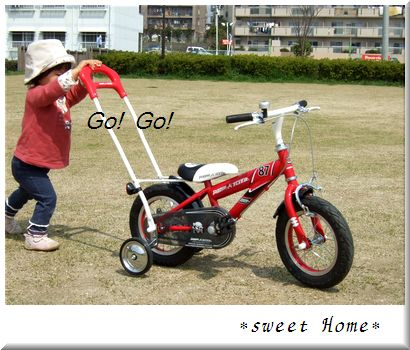 自転車と桜01