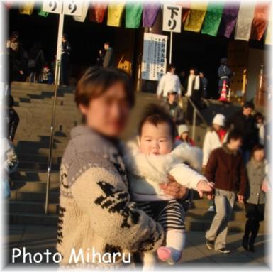 P01062008002-1.jpg