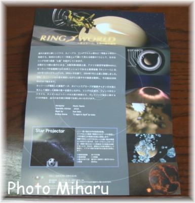 P05262007002-1.jpg