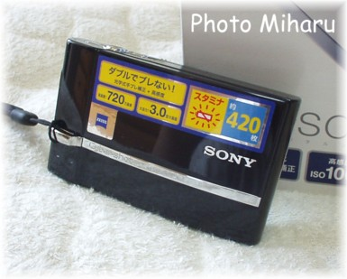P05262007032-1.jpg