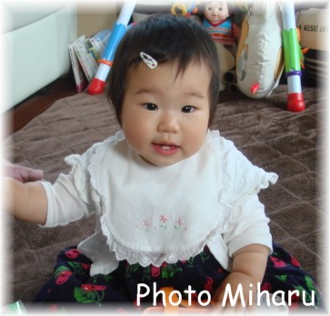 P06142008051-1.jpg
