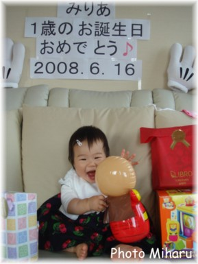 P06142008086-1.jpg