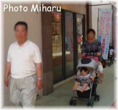 P06152008010-1.jpg