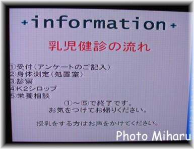 P07202007020-1.jpg