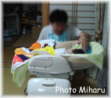 P08142007032-1.jpg
