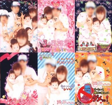 P09162007-1-1.jpg